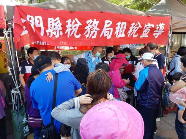1091018金沙鎮高粱老街風獅爺文化季活動