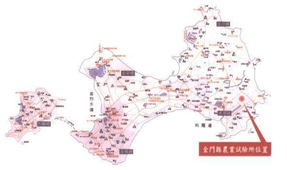 農試所位置圖