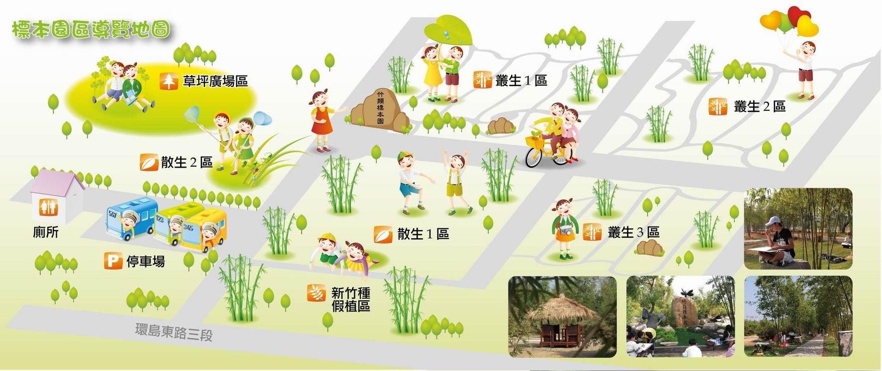 竹類標本地圖