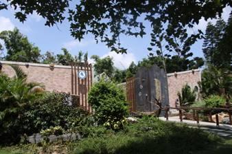 金門森林生態館