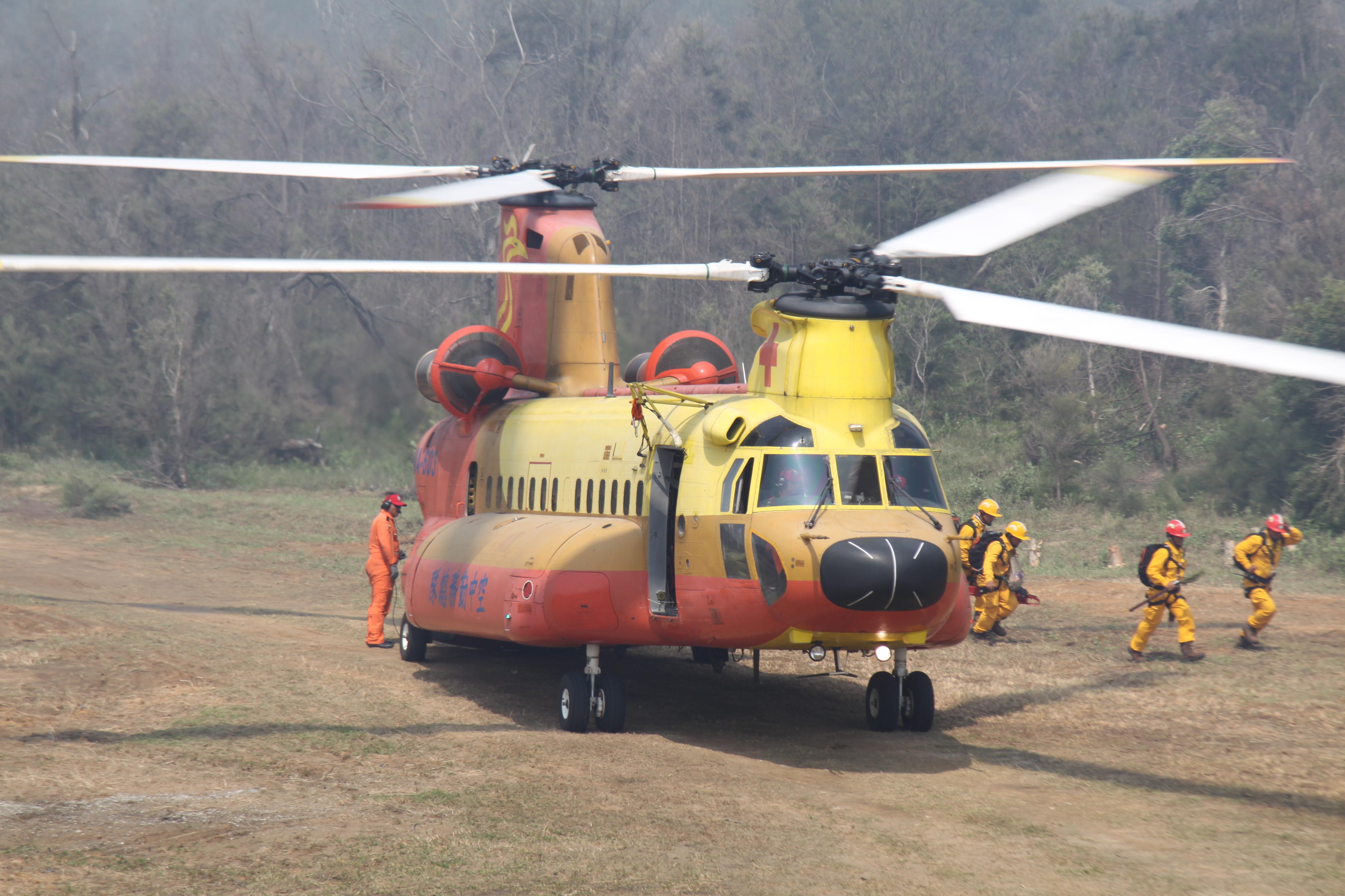 人員空中運補-1