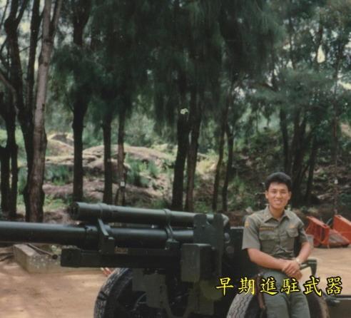 金門植物園-苗圃連-早期進駐武器