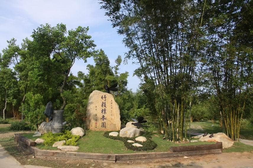 竹類標本園入口意象