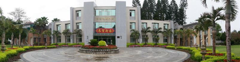 林務所-行政管理大樓