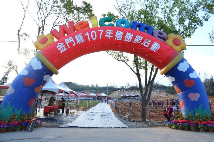 107年植樹節-南石滬公園旁的料羅林區