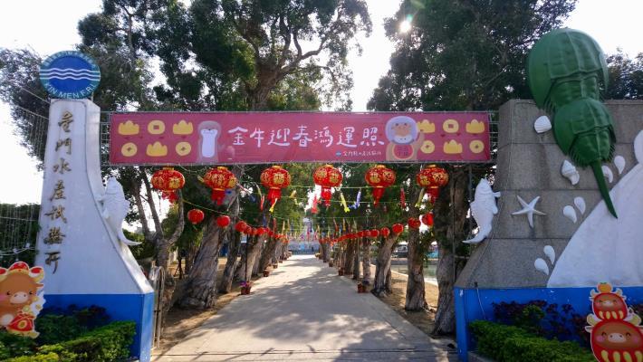 迎新春農業展