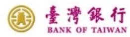 台灣銀行公保服務網