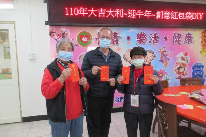 110年創意紅包袋DIY活動(110.2.2)