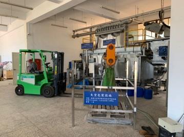 1091020水資源回收中心廠站設備1