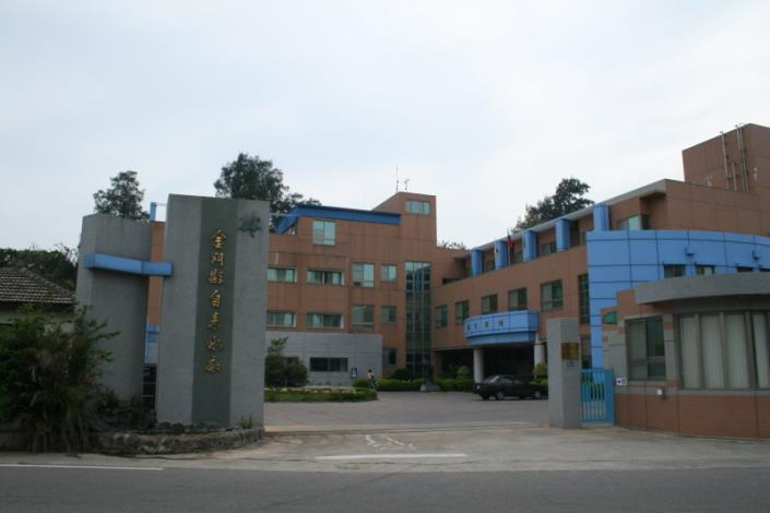 自來水廠廠本部