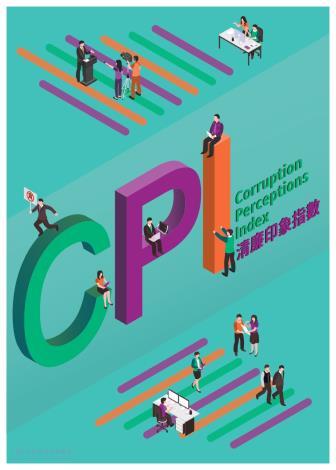 CPI宣傳海報P1