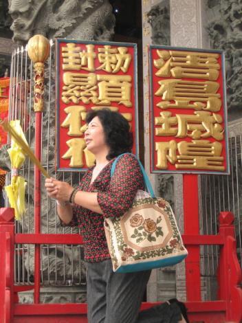 2007迎城隍活動組佳作9(祈求)王柏翔.jpg
