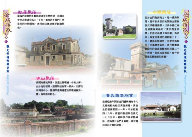 導覽手冊 42-43.jpg
