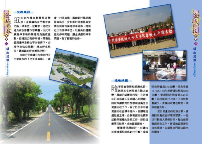 導覽手冊 12-13.jpg