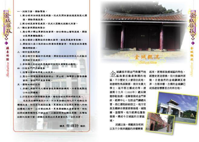 導覽手冊 02-03.jpg