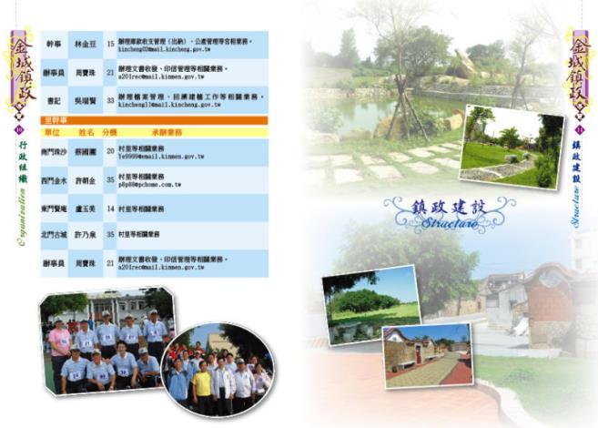 導覽手冊 10-11.jpg