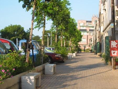公園綠美化之照片共兩張