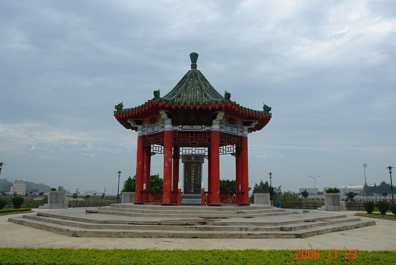 金城鎮公所-石雕公園及伯玉亭之照片04