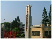 國立金門高級農工職業學校照片