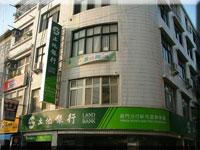 臺灣土地銀行新市里市場辦事處照片