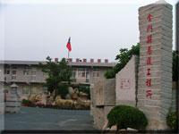 養護工程所(原花崗石廠)照片