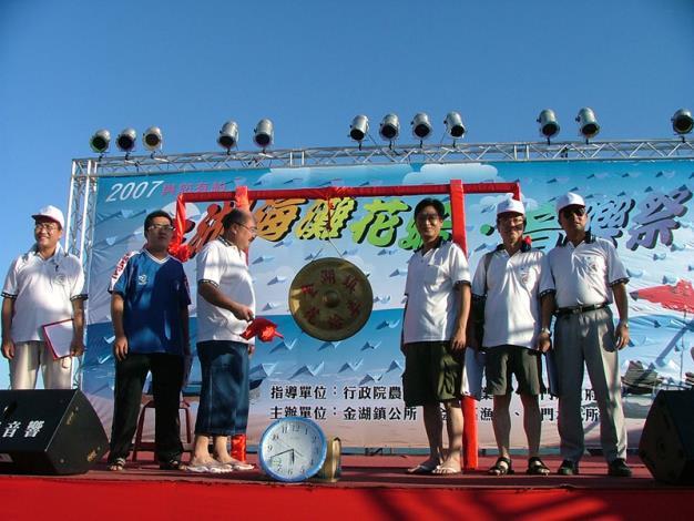 8.花蛤食神2007