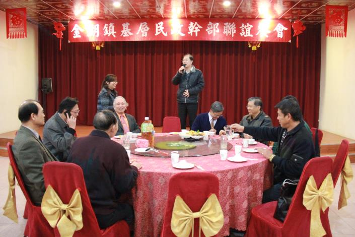 102年基層幹部座談會