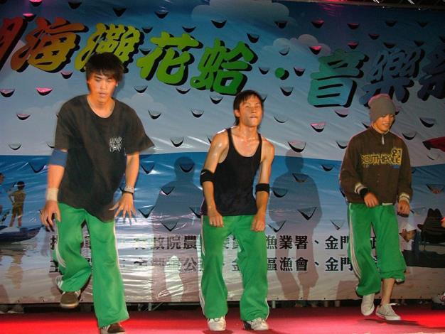 10.花蛤仙子2007
