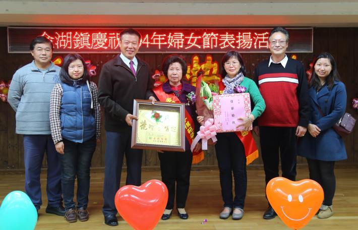 104年婦女節表揚