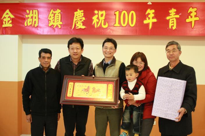 100年優秀青年表揚