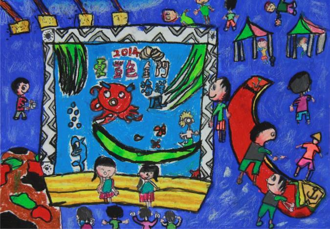 2014寫生比賽-國小低年級組