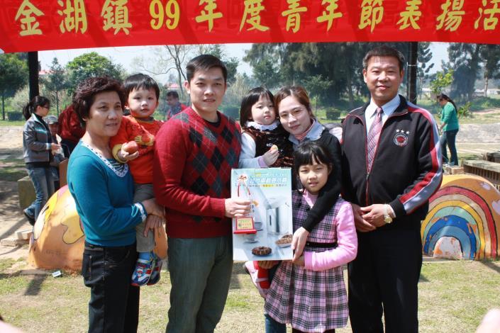 金湖鎮青年楷模表揚活動剪影