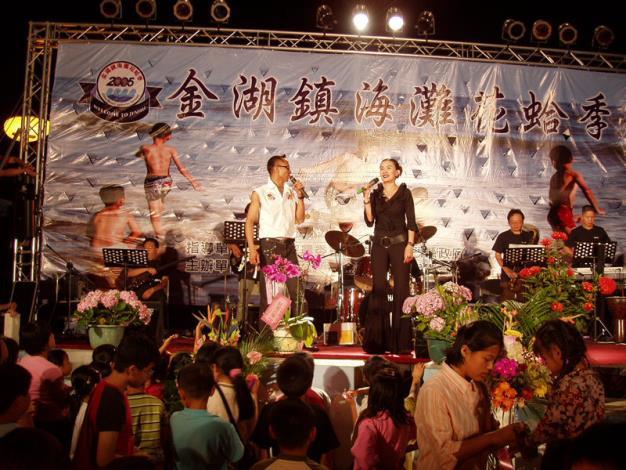 5.晚會2005
