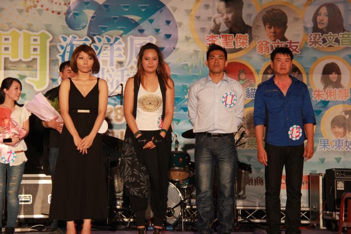 2012金湖海灘花蛤季開幕花絮