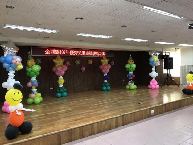開瑄國小_180412_0015
