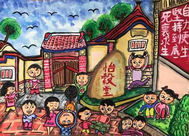 2018金湖花蛤季寫生比賽得獎作品-國小高年級組