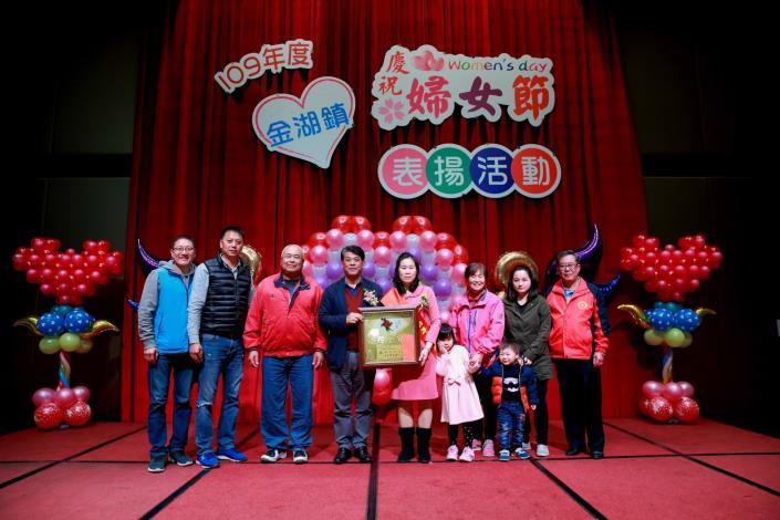 金湖鎮109年婦女節表揚活動
