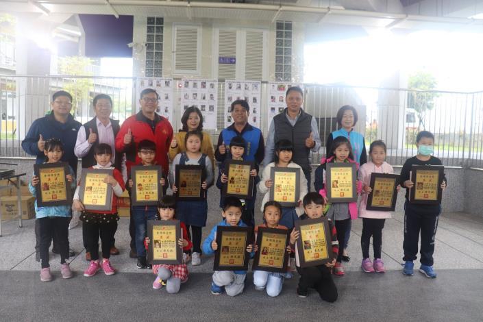 金湖鎮109年度兒童節暨優秀兒童表揚活動