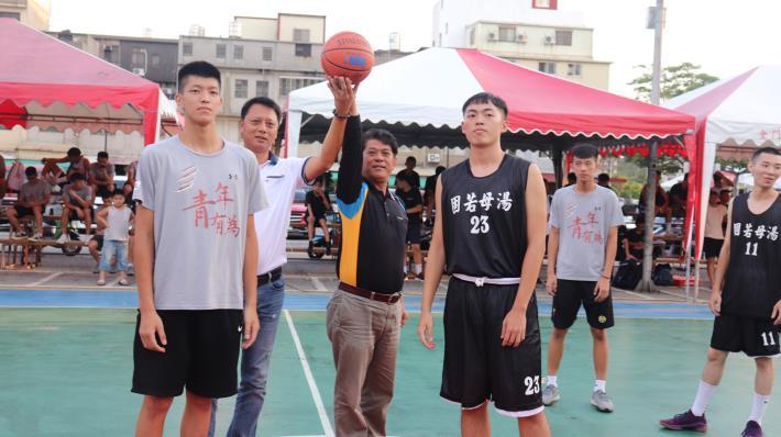金湖鎮第45屆金湖盃籃球邀請賽開幕典禮