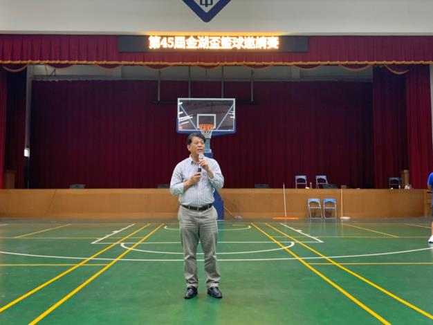 金湖鎮第45屆金湖盃籃球邀請賽-國中組