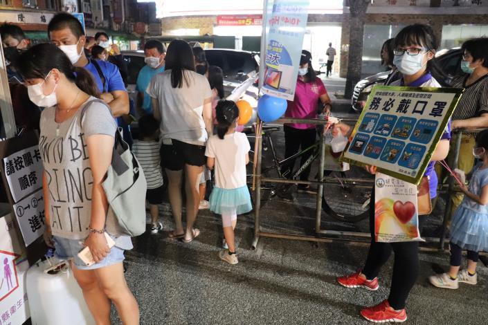2020金湖鎮中秋博狀元餅活動