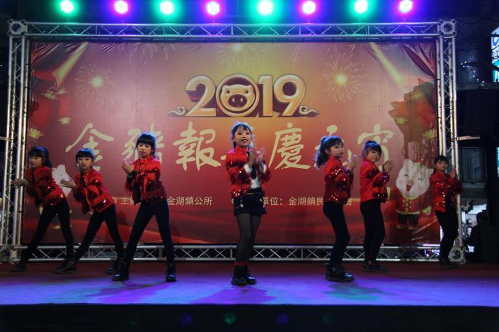20190217金豬報喜慶元宵_190217_0001