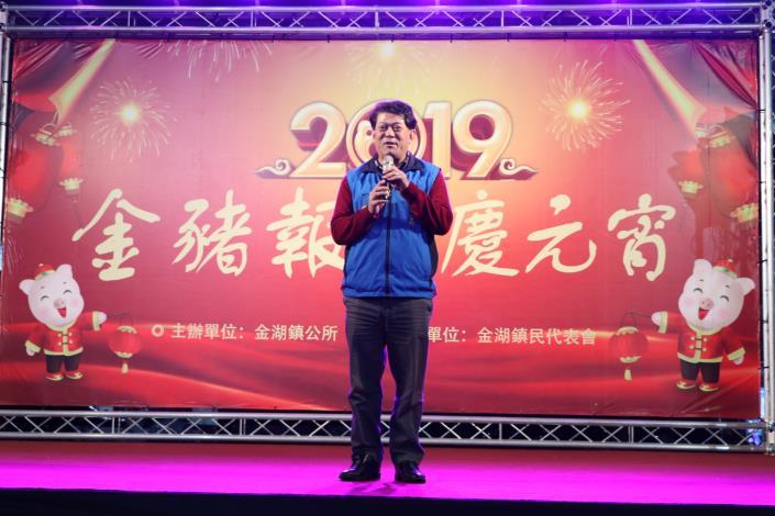20190217金豬報喜慶元宵_190217_0020