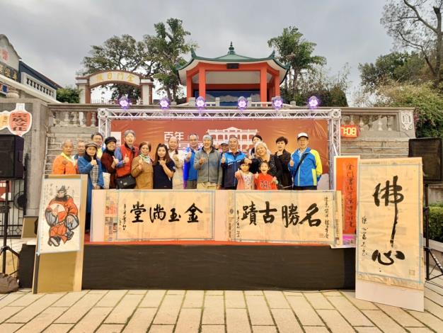 陳景蘭洋樓百年紀念系列活動-金門書法展