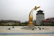 金門文化園區歷史文物館