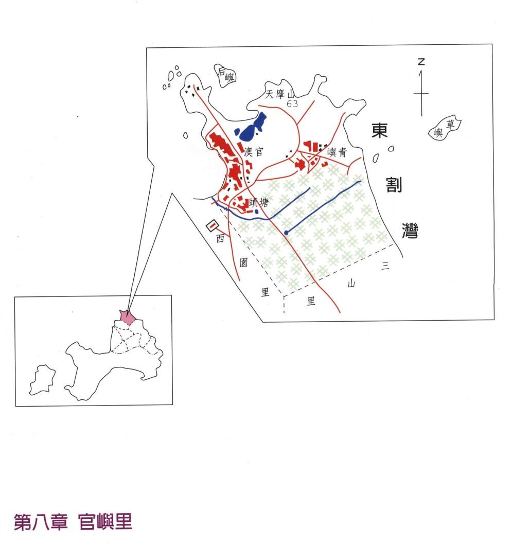 金沙鎮公所-官嶼里區域圖