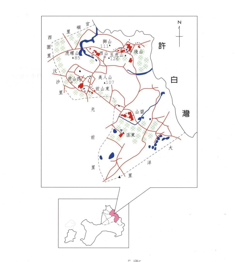 金沙鎮公所-三山里區域圖