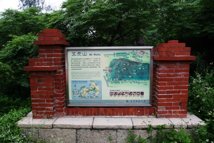 五虎山步道風景
