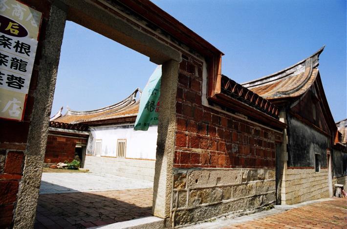 金門民俗文化村
