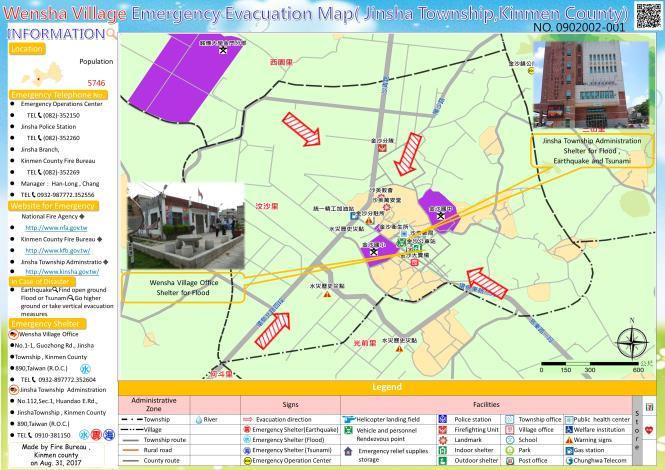 金沙鎮簡易疏散避難地圖(英文)